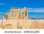 architectural detail of the... | Shutterstock . vector #698416285