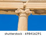 architectural detail of the... | Shutterstock . vector #698416291
