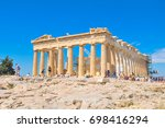 athens  greece   june 12  2017  ... | Shutterstock . vector #698416294