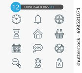 network icons set. collection... | Shutterstock .eps vector #698531071