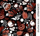 seamless pattern with ukrainian ...   Shutterstock .eps vector #698640655