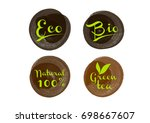 brown watercolor circle paint ... | Shutterstock .eps vector #698667607