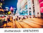 bokeh city street background | Shutterstock . vector #698765995