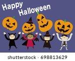 halloween | Shutterstock .eps vector #698813629