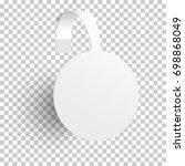 vector white empty round self... | Shutterstock .eps vector #698868049