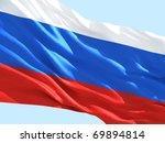 flag of russia | Shutterstock . vector #69894814