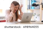 crazy woman screaming at work ... | Shutterstock . vector #698964055
