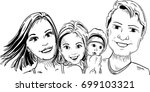 vector   4 persone happy famlly ... | Shutterstock .eps vector #699103321