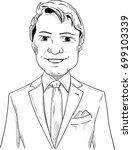 vector   smiling man   tuxedo... | Shutterstock .eps vector #699103339