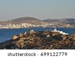 view of st. john's with naousa... | Shutterstock . vector #699122779