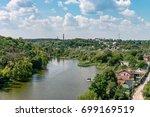 city park in zhitomir  ukraine  ...   Shutterstock . vector #699169519