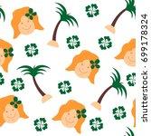 floral seamless pattern   Shutterstock .eps vector #699178324