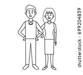 couple standing man and woman... | Shutterstock .eps vector #699204859