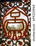 cao dai temple in tay ninh... | Shutterstock . vector #699223969