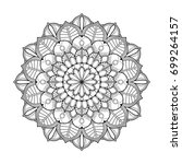 mandala coloring page | Shutterstock .eps vector #699264157