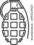 grenade outline icon | Shutterstock .eps vector #699315907