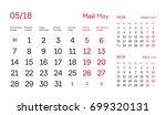 modern calendar 2018 block... | Shutterstock .eps vector #699320131