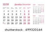 calendar quarter for 2018.... | Shutterstock .eps vector #699320164