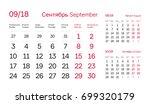 calendar quarter for 2018.... | Shutterstock .eps vector #699320179