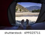 view from tourist tent inside... | Shutterstock . vector #699325711