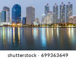 night city building with water... | Shutterstock . vector #699363649