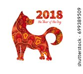 Stock photo dog is a symbol of the chinese new year design for greeting cards calendars banners 699389509