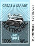 color vintage electronic... | Shutterstock .eps vector #699407287
