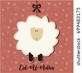 eid al adha greeting card or... | Shutterstock .eps vector #699483175
