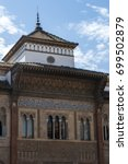 Small photo of Spain 18/04/2016: the Mudejar Palace of Pedro I, designed in Moorish style for a Christian ruler, in the Patio de la Monteria (the Hunting Courtyard) of the Alcazar of Seville, the famous royal palace