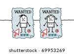 children   cyberbullying   Shutterstock .eps vector #69953269