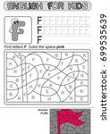 preschool education. puzzle for ... | Shutterstock .eps vector #699535639