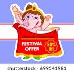 happy ganesh chaturthi festival ... | Shutterstock .eps vector #699541981
