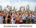 odessa  ukraine august 5  2017  ... | Shutterstock . vector #699543241