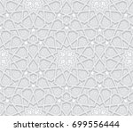 geometric grey pattern with... | Shutterstock .eps vector #699556444