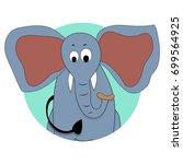 elephant icon vector avatar....