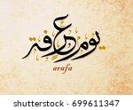arabic calligraphy for arafa... | Shutterstock .eps vector #699611347
