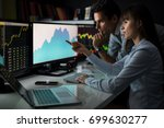 analyzing data  graphs and... | Shutterstock . vector #699630277