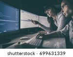 developing programming and... | Shutterstock . vector #699631339