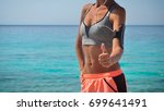 beautiful athletic body of... | Shutterstock . vector #699641491