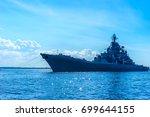 Warship. The Military Cruiser....