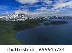 Main attractions of Southern Kamchatka Sanctuary - Ilyinsky Volcano and Kurile Lake