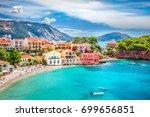 assos village in kefalonia ... | Shutterstock . vector #699656851