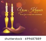 yom kippur greeting card with... | Shutterstock .eps vector #699687889