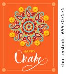happy onam background with... | Shutterstock .eps vector #699707575