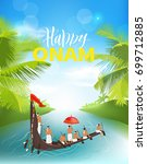 happy onam background with boat ... | Shutterstock .eps vector #699712885
