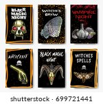 set of halloween holidays. hand ... | Shutterstock .eps vector #699721441