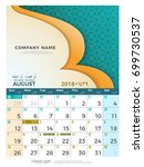 08 august hijri 1439 to 1440 ... | Shutterstock .eps vector #699730537