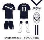 soccer jersey or football kit... | Shutterstock .eps vector #699734581