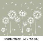 vector dandelion | Shutterstock .eps vector #699756487