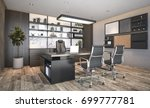 3d rendering business meeting... | Shutterstock . vector #699777781